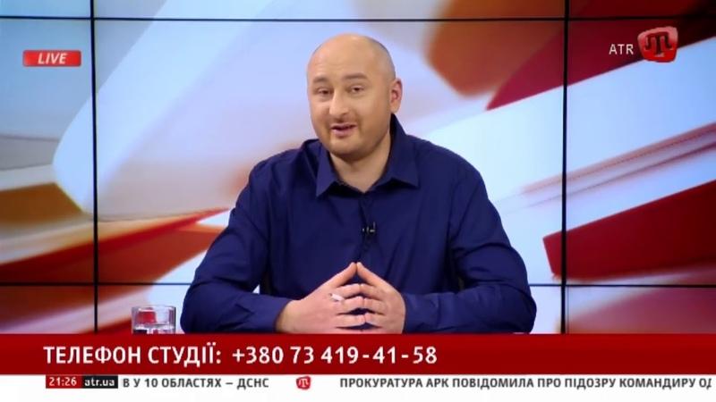 PRIME Бабченко Подвиг рядового разогрел консерву минус один БТР