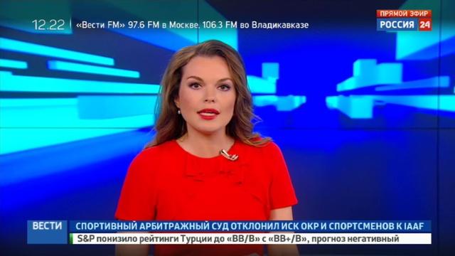 Новости на Россия 24 • CAS закрыл российским легкоатлетам дорогу в Рио-де-Жанейро