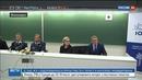 Новости на Россия 24 • Нападение в финском Турку: монотеракт или обычное преступление?