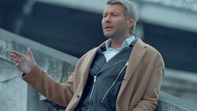 Николай Басков – «Ты сердце моё разбила»