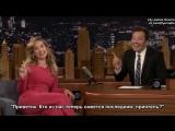 Лили Джеймс на шоу Джимми Фэллона (18.07.2018) Русские субтитры