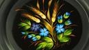 Выправка колосков с васильками Жостовская роспись