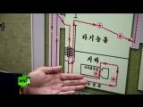 Сказ о том как Ким Чен Ын школу посетил