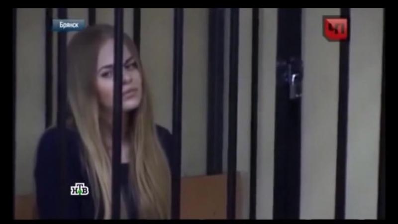 Мисс Брянск Анастасия Кравцова и работник ФСИН Андрей Сагандыков арестованы за наркоторговлю