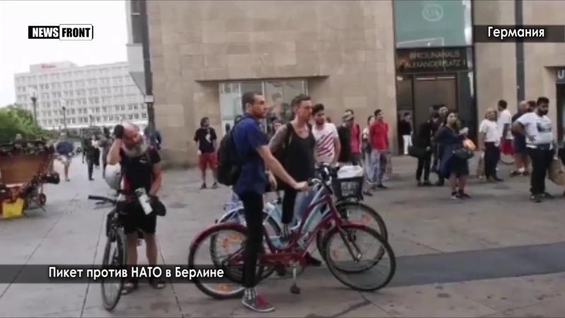 Пикет против НАТО в Берлине