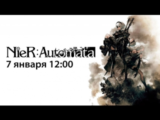 Zone of Games Live. NieR: Automata