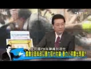 黃國昌「哭喊」蔡英文總統站出來!綠委蠻幹「嚇哭」時力?少康戰情室 20161027