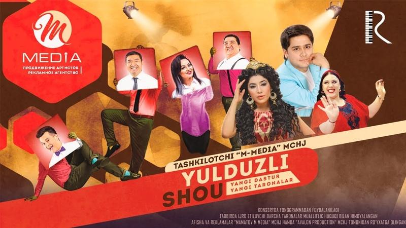 M-Media - Yulduzli SHOU gala konsert dasturi 2018