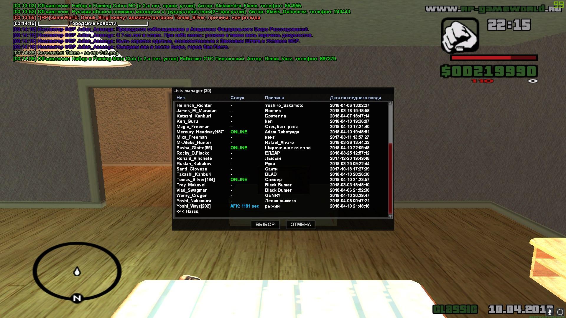 guNvlPC2TW4.jpg