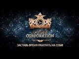 G-TIME CORPORATION 03.05.2018 г. Вручение 3 000 000 тенге партнеру из г. Аркалык