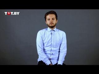 Белорусы — о своем крутом путешествии. о каком городе они говорят?