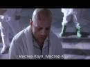 12 Обезьян   Twelve Monkeys (1995) Eng + Rus Sub (1080p HD)