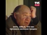 Евгений Павлович Леонов