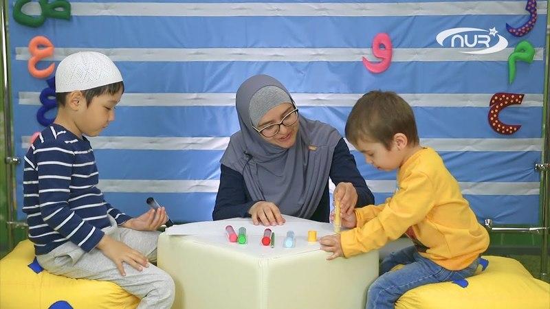 Попробуйте вместе со своими детьми! Азбука Корана: буква و