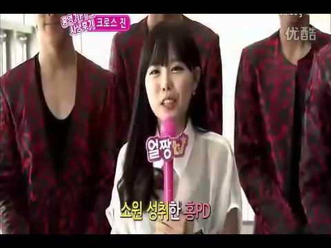 Comedy TV 얼짱TV Cross Gene Cut2.mp4