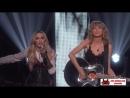 Madonna - Taylor Swift Concert LIVE auto-prodam