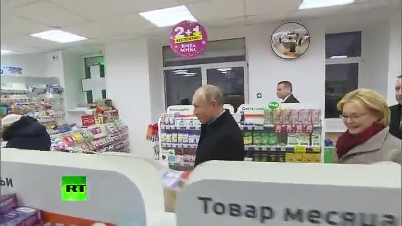Путин заглянул в питерскую аптеку настолько спонтанно что там его ждала буквально пара камер кремлевского пула