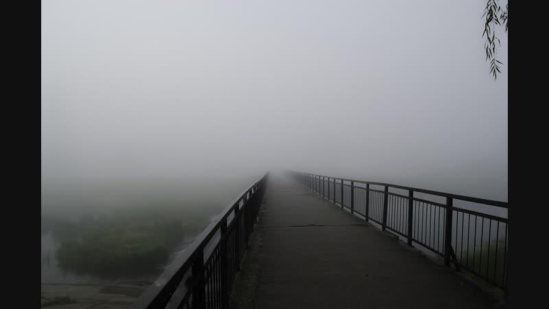 Плохая Погода Одинокий Мост Video By Karpen