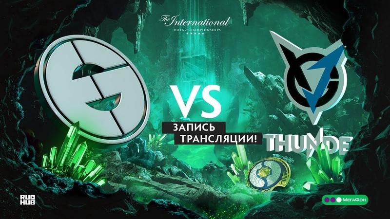 EG vs VGJ T, The International 2018, game1