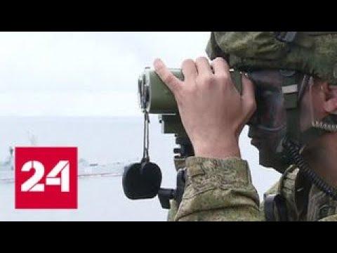 Учения Восток-2018: отработаны пуски Искандеров и перехват подлодок - Россия 24