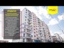 Продается 1-комнатная квартира в Пензе на ул.Терновского 162