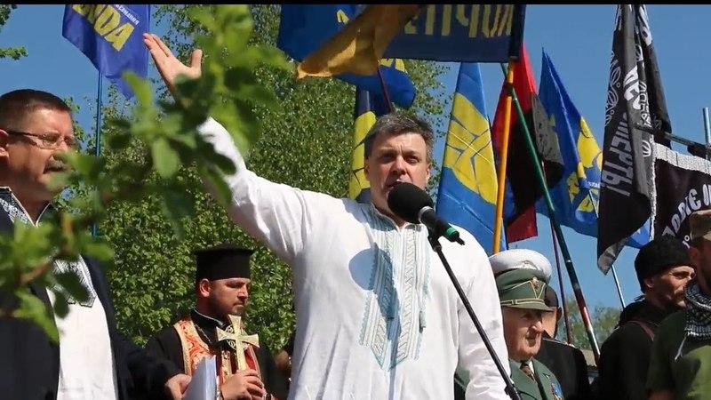 Тільки українські націоналісти зможуть збудувати сильну Українську Державу, — ОЛЕГ ТЯГНИБОК