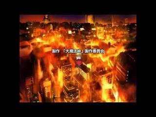 Dai Mahou Touge: Opening (Magical Lyrical Tokerav)