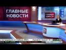 Газпром - мечты сбываются.mp4