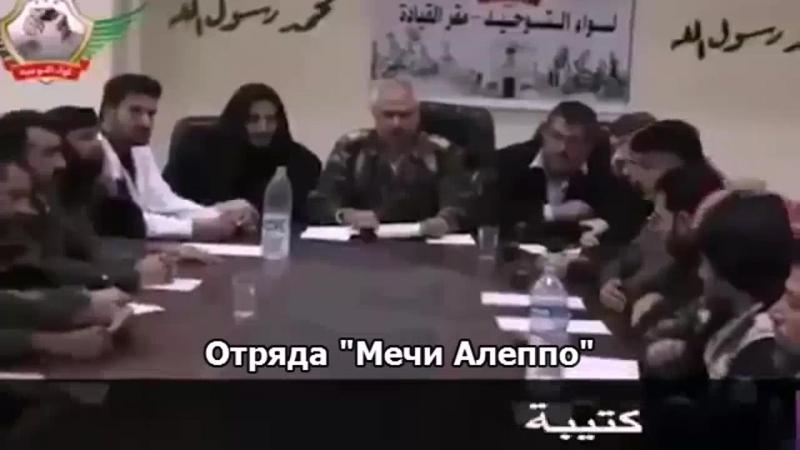 Вся суть Сирийских муртадов-сахаватов.