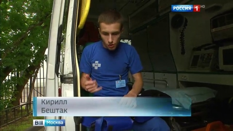 Вести Москва • Капризы погоды добавили работы московской службе скорой помощи