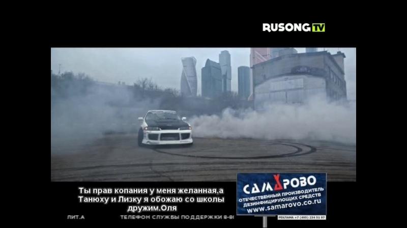 Лигалайз — Караван (RUSONG TV)