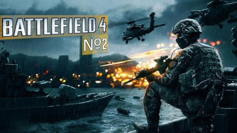 Battlefield 4 Multiplayer V2 - Сетевые Забеги - Дни паркурщика №2