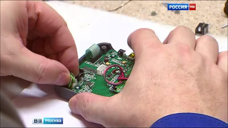 Вести-Москва • Городской заказ - спасение для столичного частного бизнеса