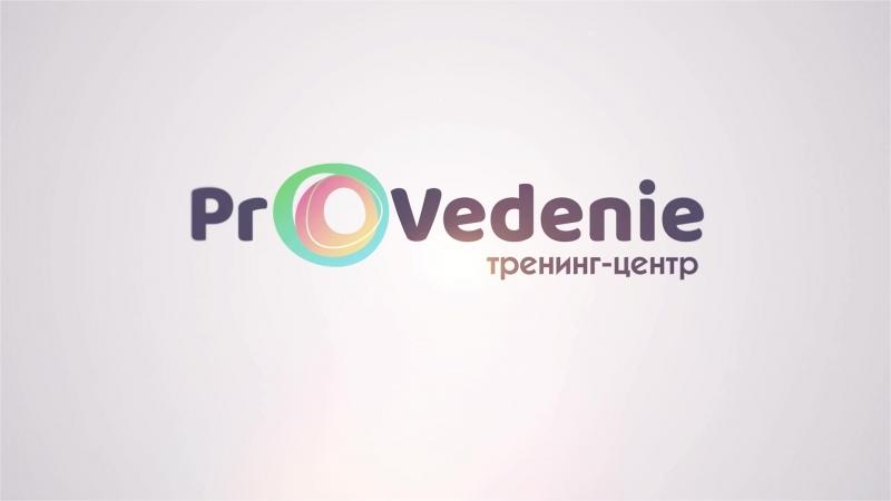 Влад Воронин. Курсы Ведущих в Минске