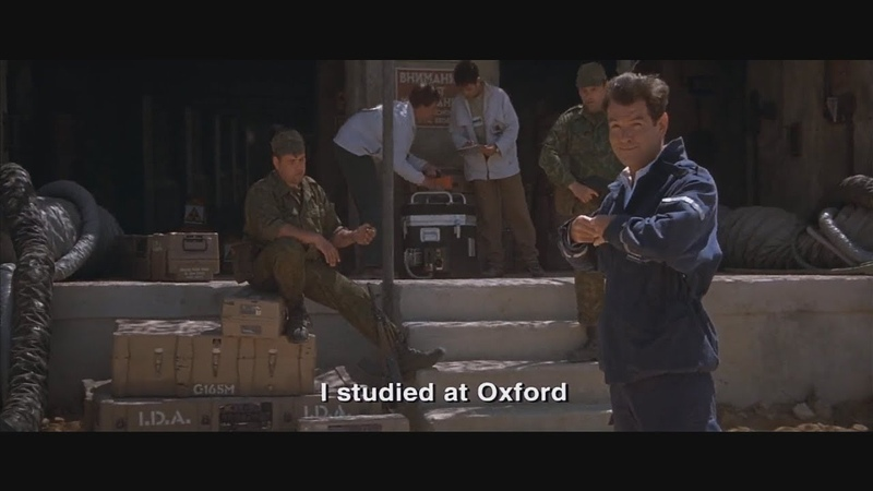 Правильная реклама Оксфорда (фрагмент из И целого мира мало, Джеймс Бонд 007)