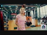Маргарита Бойко - Тренировка на рельеф - Ноги.