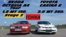 OCTAVIA A4 TOUR 1 8 T vs CARINA E VAG или JDM Какая турбо школа быстрее