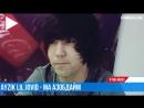 Ayzik Lil Jovid - Ма азобдайм (рэпи точики).mp4