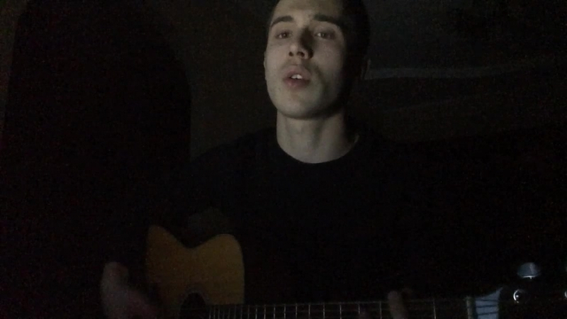 ATL - Марабу (cover)