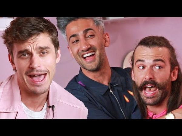 The Queer Eye Guys Make A BuzzFeed Quiz