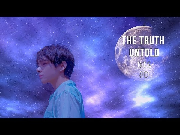 BTS 방탄소년단 THE TRUTH UNTOLD 전하지 못한 진심 feat Steve Aoki 8D USE HEADPHONE 🎧