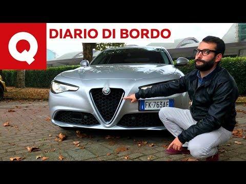 Alfa Romeo Giulia 2 2 diesel guida agli accessori segreti Diario di Bordo Day 1