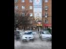 Река кипятка на Турмалиновской 23.4.2018 Ростов-на-Дону Главный