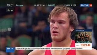 Новости на Россия 24 • Убийство Власко: личности нападавших установлены