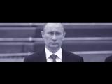 A.M.G. - Go Hard Like Vladimir Putin