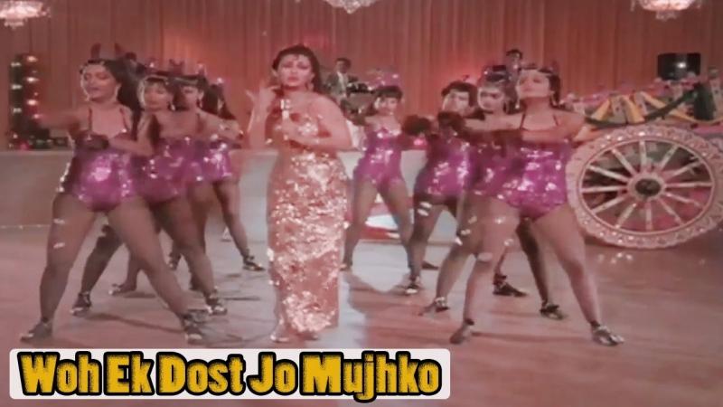 Woh Ek Dost Jo Mujhko - Asha Bhosle - Himmat Aur Mehanat 1987 Songs - Poonam Dhillon Songs