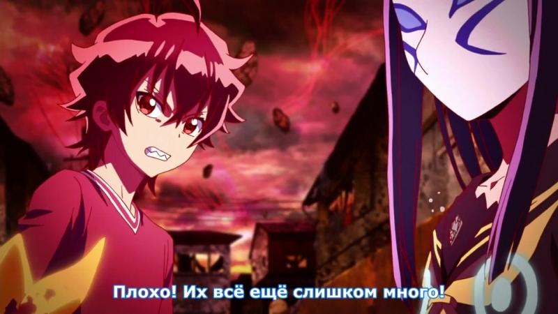 MedusaSub Sousei no Onmyouji Две звезды онмёджи 4 серия русские субтитры