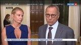 Новости на «Россия 24»  •  Кончаловский получил высшую награду Италии