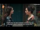 Отрывок с 17 серии сериала Ты расскажи Черное Море (Sen Anlat Karadeniz)