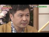 Gaki No Tsukai #1404 (2018.05.06) — 5th Liars' Hotel (全乗っかり 即興! ウソつき旅館)